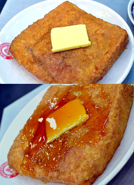 why is fried toast called french toast anyways?